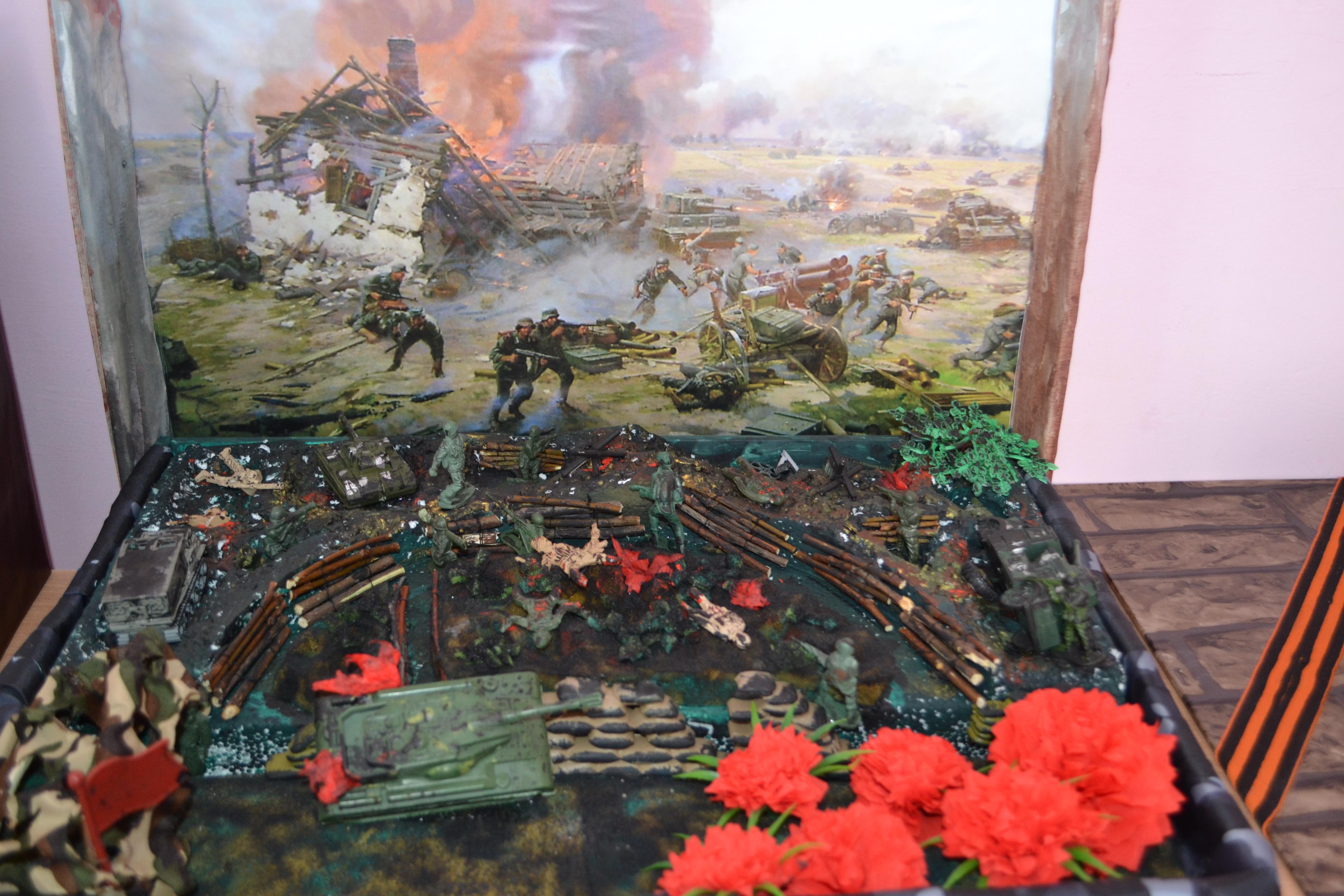 Великой отечественной войне своими руками 950