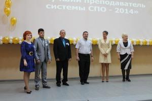 конкурсанты  зам.министраСедова ирина Владимировна и донова