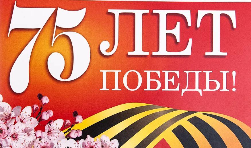 1365796955_simvolika-prazdnovaniya-620